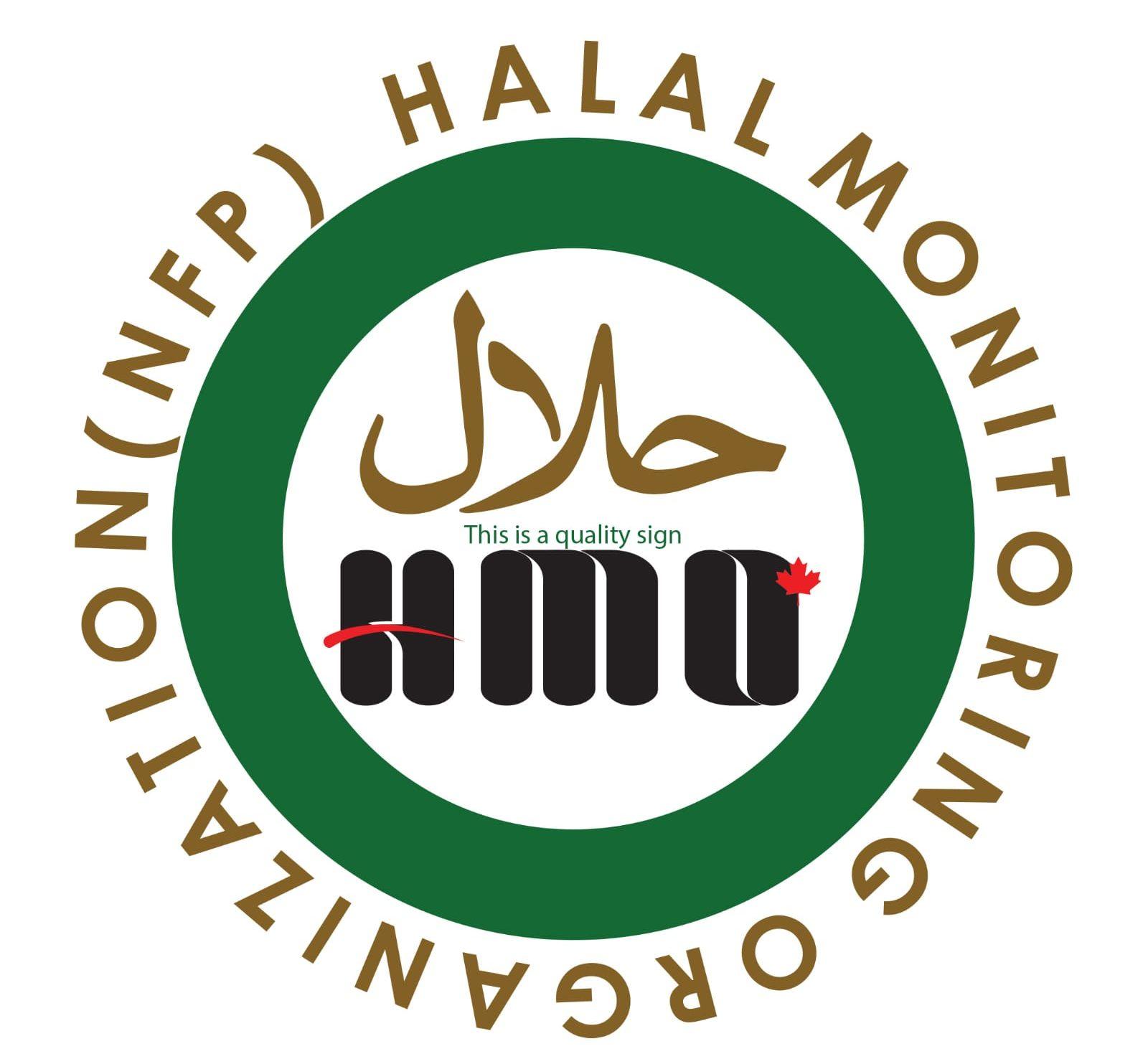 Halalmonitoring